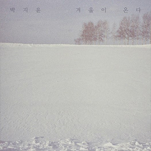 winter_cover_fe